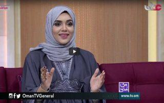 أول  طبيبة عمانية تمارس طب أطفال الأنابيب