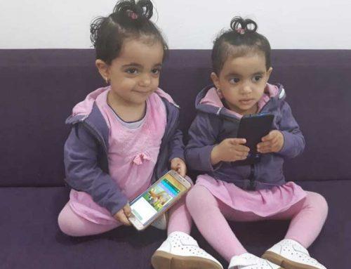 AlReem Kids