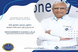 انضمام الدكتور محمد صادق